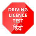 App Driving Licence Test Hindi apk for kindle fire