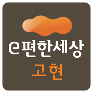 Download 고현e편한세상 For PC Windows and Mac