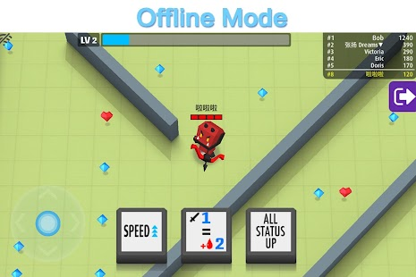 arrow.io(beta) apk screenshot