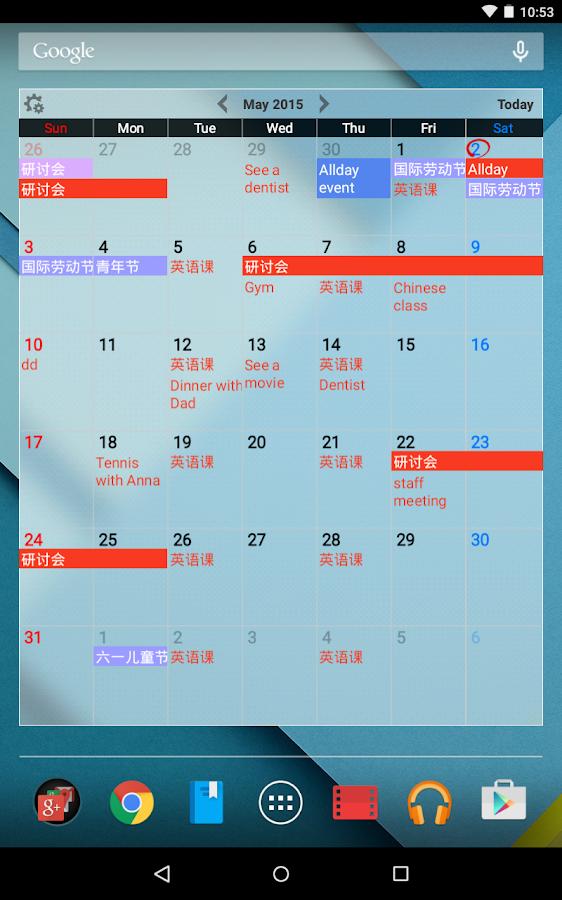 Лунный календарь яндекс виджет