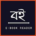 App Bangla E-Book Reader APK for Windows Phone