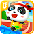 Panda Sports Games - For Kids file APK for Gaming PC/PS3/PS4 Smart TV