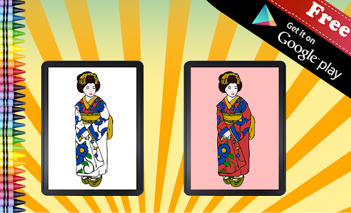 Adult Coloring Book Geisha- screenshot thumbnail
