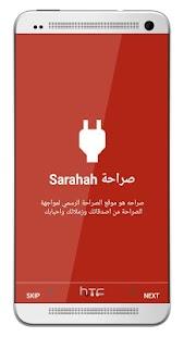 Sarahah PC