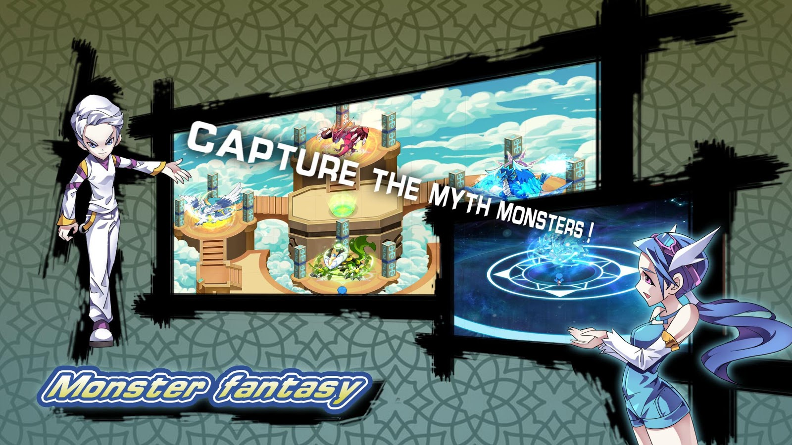 Monster Fantasy Screenshot 0