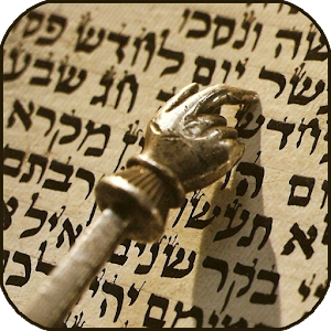 Learn Hebrew in App