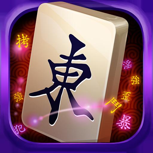 Mahjong Epic (game)