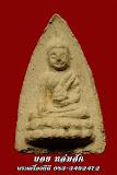 พระพุทโธน้อยแม่ชีบุญเรือน พิมพ์กลาง หลังยันต์นะอะระหัง เนื้อผง ปี 2494 สภาพสวยเดิม