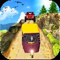 Pick & Drop Rickshaw Simulator