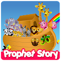 App The Story Of The Prophet APK for Kindle