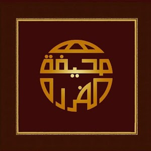 Download مجالس الفردة For PC Windows and Mac