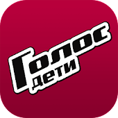 Download Голос.Дети APK for Android Kitkat