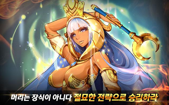 세계정복2 for Kakao Screenshot 10