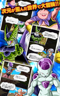 Dragon Ball z Dokkan Battle apk screenshot