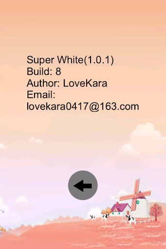 Super White screenshot 5