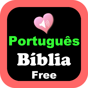 Portuguese English Audio Bible