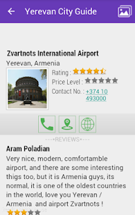 Yerevan City Guide - screenshot