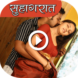 App Shadi Ki Raat Ki Videos APK for Kindle