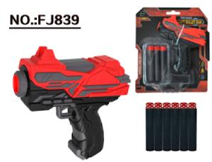 """Игровой набор серии """"Летние забавы"""", бластер со стрелами, FJ839"""