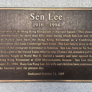 SenLee 1916 1994  Proprietor of the Hong Kong Restaurant of Harvard Square. This plaque commemorates the more than fifty years during which Sen Lee and the Lee Family have built the Hong Kong ...