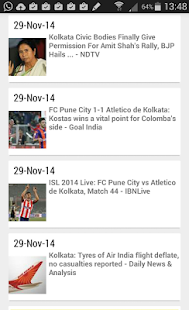 Cuttack City Notifications - screenshot