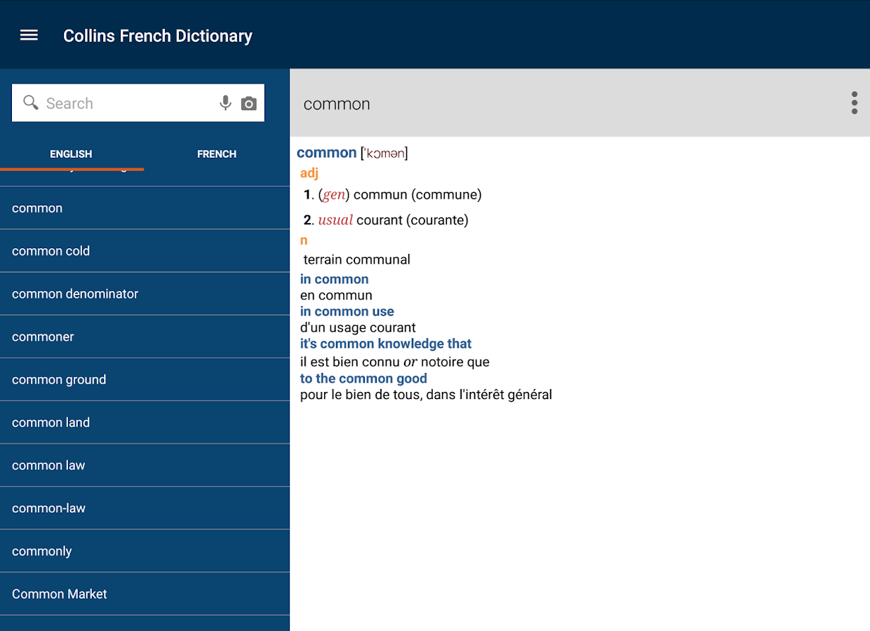 Collins French Dictionary Screenshot 10