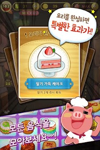 Free Download 애니팡 사천성 for Kakao APK for Samsung