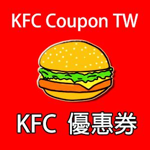 Kfc coupons app
