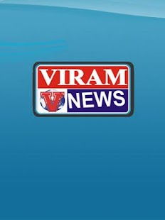 Viram News - screenshot