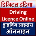 App Driving Licence Online-India APK for Kindle