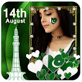 App Pakistan Flag Photo Editor in Face apk for kindle fire