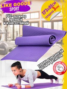 Коврик для йоги,GD-11669