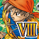Dragon Quest viii and し cursed the sky and the sea and the earth princess