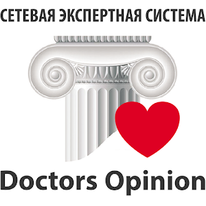 Doctors Opinion