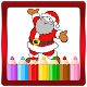 Christmas Drawing Book
