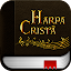 Harpa Cristã APK for Blackberry