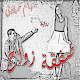Download صفقة زواج For PC Windows and Mac 1.0