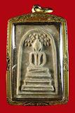 สมเด็จปรกโพธิ์ หลวงปู่โต๊ะ วัดประดู่ฉิมพลี ปี 2518
