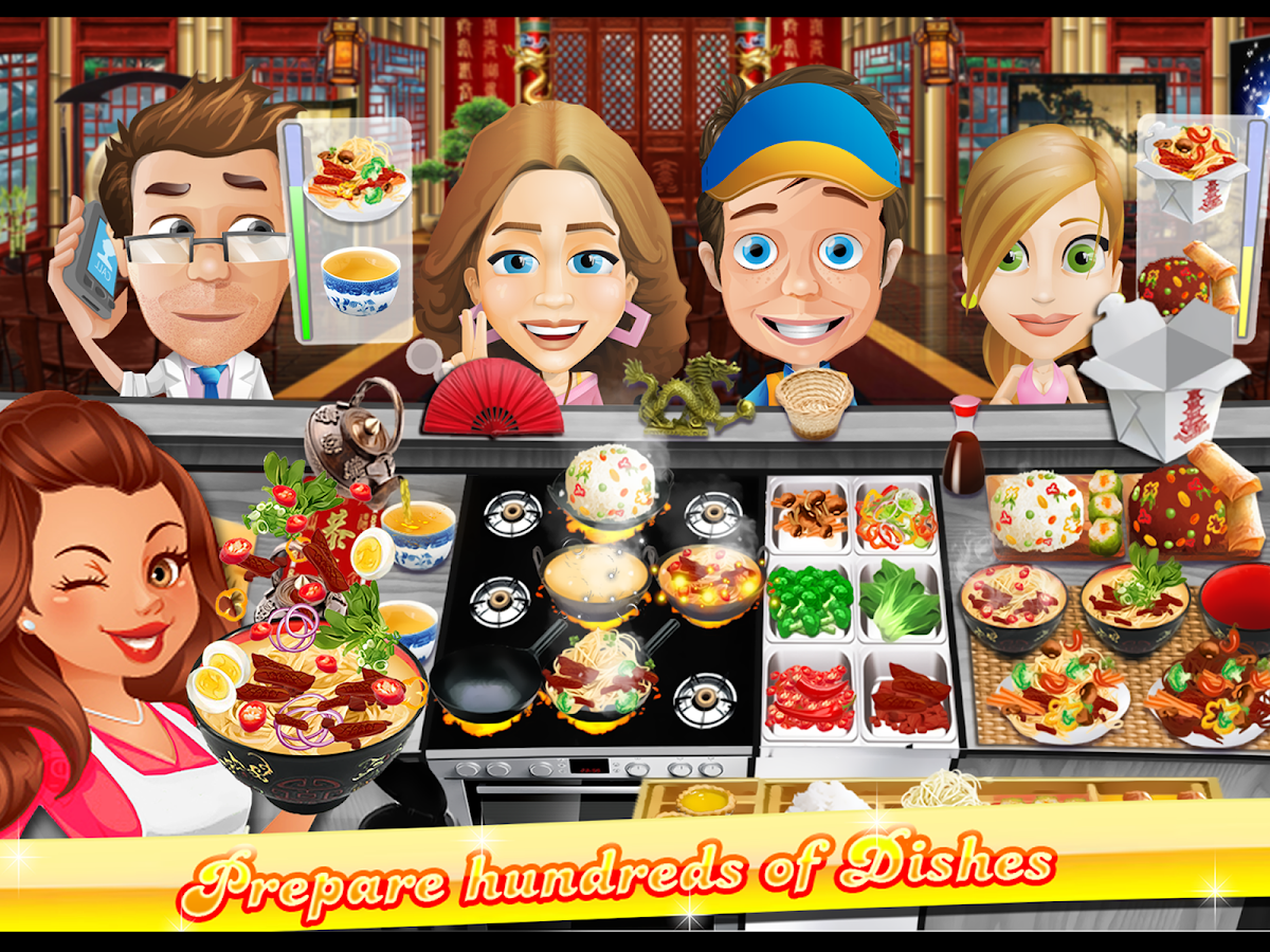 The Cooking Game Screenshot 7