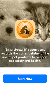SmartPetLink - screenshot