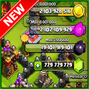 Unlimited Gems for COC Prank!