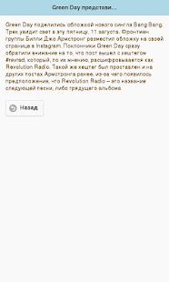 Download Слушать.Музыку APK