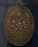 2.เหรียญที่ระลึกในงานพุทธาภิเษกพระพุทธชินราช สมาคมสว่างเหตุพุทธธรรมสถาน จ.ชลบุรี พ.ศ .2512