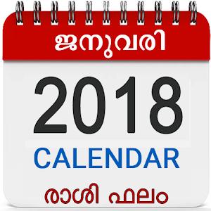 Malayalam Calendar 2018 Rashi Phalam, Panchangam - Android Apps on ...