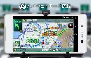 Screenshot of ドコモ ドライブネットナビ(カーナビ)