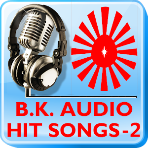 Brahma Kumaris Hit Songs - 2
