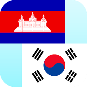 Khmer Korean Translator