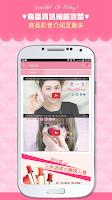 Screenshot of 86小舖: 超人氣美妝旗艦店家,為您打造一座粉紅時尚城堡