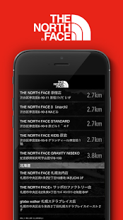THE NORTH FACE JAPAN APP - screenshot