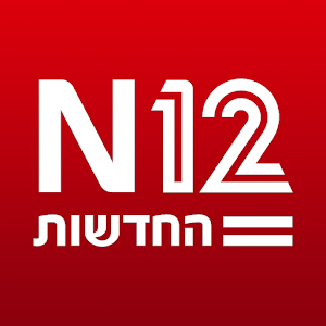 החדשות N12 For PC / Windows 7/8/10 / Mac – Free Download